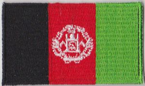 Afghanistan Embroidered Flag Patch, style 04.